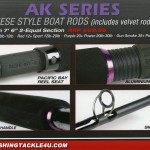 AK Series Japanese style range of quality boat rods
