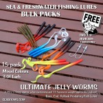 Ultimate jelly worms mixed pack